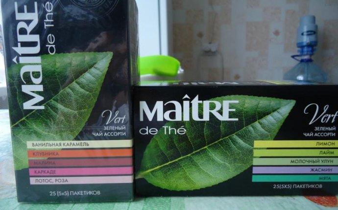 Чай в пакетиках Maitre Зеленый Ассорти - «Самый вкусный чай в