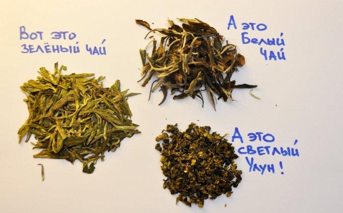 Семь групп китайских чаев. Или как отличить одно от другого